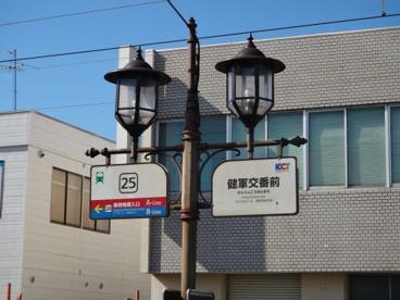 健軍交番前電停の画像2