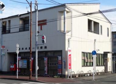 熊本水源一郵便局の画像1