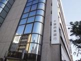 千葉興業銀行市川支店