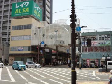 健軍町電停始発の画像1