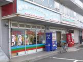 大型コインランドリー店