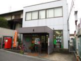 八幡美桜郵便局