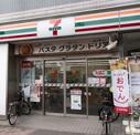 セブン-イレブン 豊島要町1丁目店