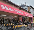 ダイシャリン 池袋店