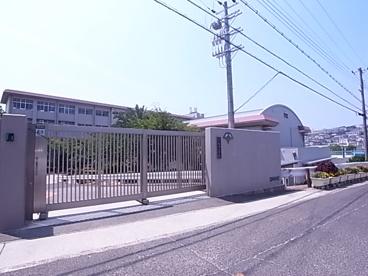 神戸市立福田小学校の画像1