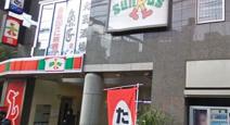 サンクス高田馬場戸山口店