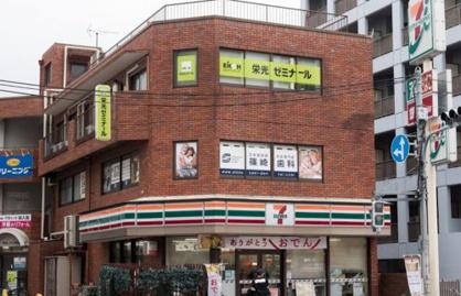セブンイレブン 西馬込店の画像1