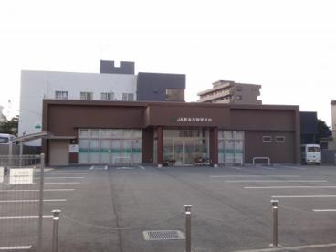 JA熊本市健軍支店の画像1