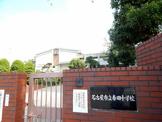 春田小学校