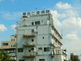 春田仁愛病院