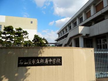 振甫中学校の画像1