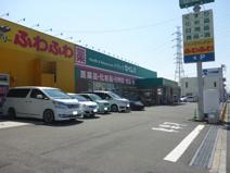 ドラッグセイムス川越新宿店