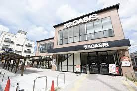 阪急OASIS(阪急オアシス) 山科店の画像1