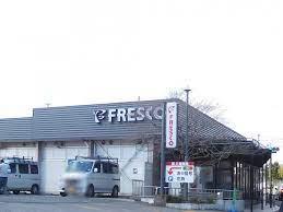 FRESCO(フレスコ) 歓修店の画像1