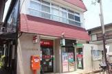 八幡池田郵便局
