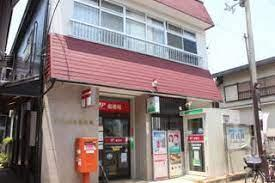 八幡池田郵便局の画像1