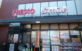 フレスコスマイル藤森店