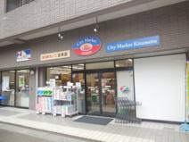 全日食チェーン北本店
