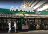 スーパーあまいけ 萩山駅前店