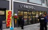 フレスコプチ 東山三条店
