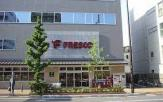 FRESCO(フレスコ) 五条西洞院店