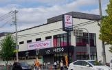 FRESCO(フレスコ) 七条店