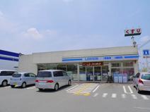 ローソン 奈良四条大路3丁目店