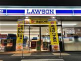 ローソン 館林青柳町店