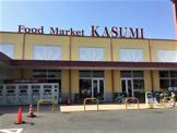 KASUMI(カスミ) 館林店