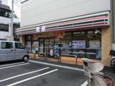 セブンイレブン 北区田端新町3丁目店