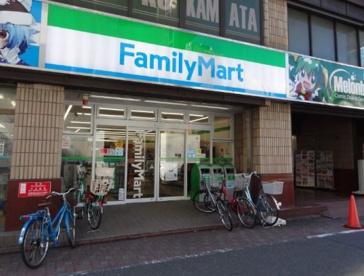 ファミリーマート 小浦蒲田駅西店の画像1