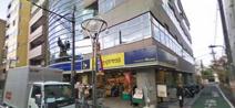 マルエツ プチ 高田馬場店