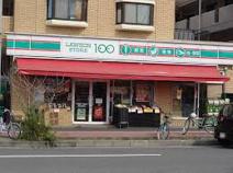 ローソンストア100 LS鶴見平安町店