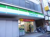 ファミリーマート 東村山多摩湖町店