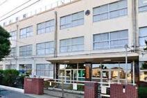 足立区立東綾瀬小学校