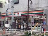 セブンイレブン 江東東砂8丁目店