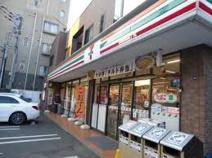 セブンイレブン 渋谷上原2丁目店