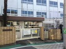 渋谷区立上原小学校