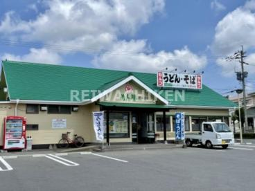 うちだ屋めん勝若木台店の画像1
