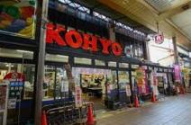 KOHYO(コーヨー) 茨木店