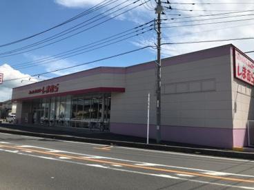 ファッションセンターしまむら栗橋店の画像1