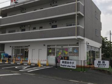 きりん保育園の画像1