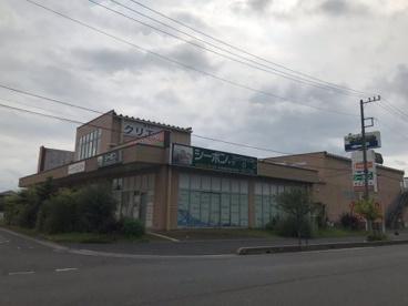 久喜パークタウンショッピングセンターの画像1