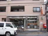 葛飾堀切八郵便局