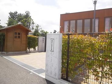 日出学園幼稚園の画像1