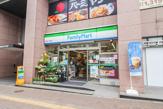 ファミリーマート 四谷二丁目店