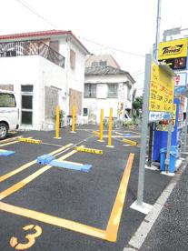 タイムズ荒川5丁目駐車場の画像1