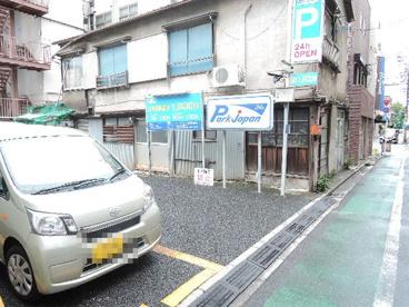 パークジャパン東日暮里第8駐車場の画像2