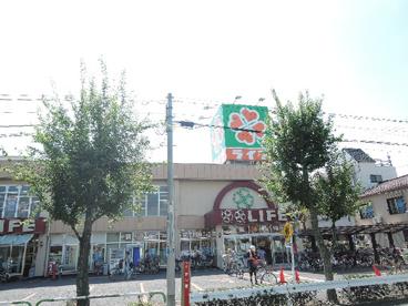 ライフ 東尾久店の画像2