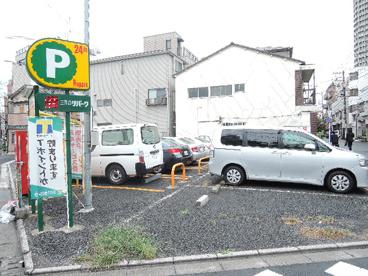 三井のリパーク東日暮里5丁目駐車場の画像2